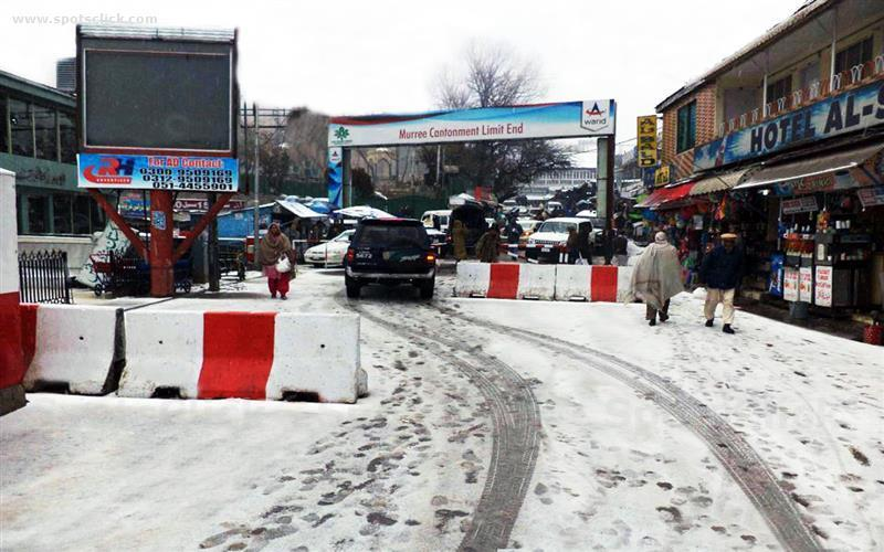 Mall Road Murree
