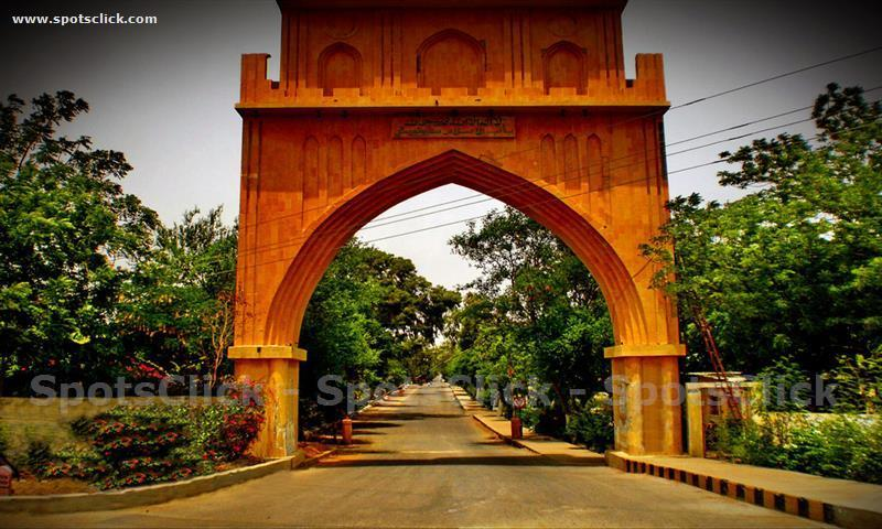 Image of University of Sindh