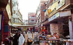 Image of Resham Gali Bazaar
