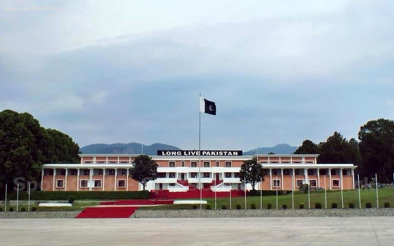 Pakistan Military Academy Photo