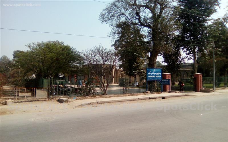 Bahawalpur Museum Image