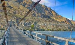 Gilgit Bridge