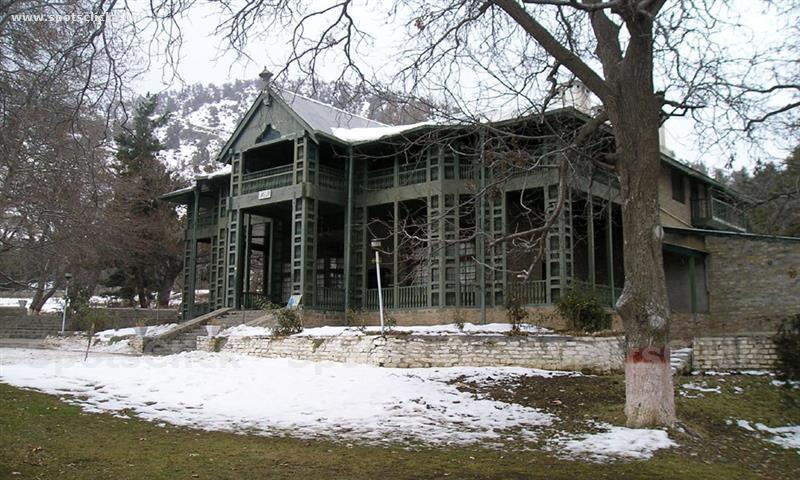 Image of Quaid-e-Azam Residency