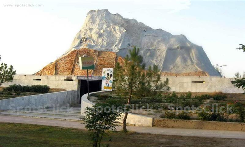 Photo of Quetta Archaeological Museum