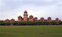 Image of Islamia College University