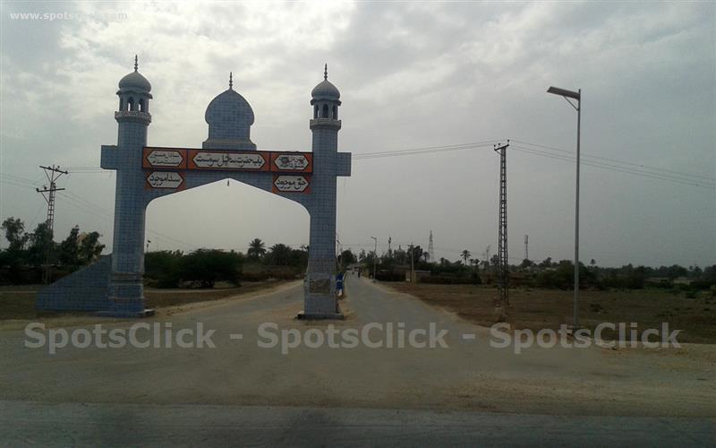 Tomb of Hazrat Sachal Sarmast Image