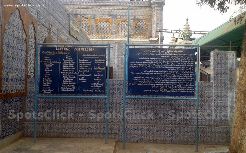 Tomb of Hazrat Sachal Sarmast - Gambat Ranipur | Mausoleum & Shrine