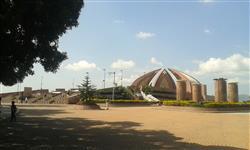 Image of Pakistan Monument Museum