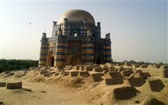 Picture of Uch Sharif
