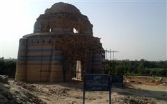 Gallery of Uch Sharif
