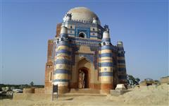 Uch Sharif Photo