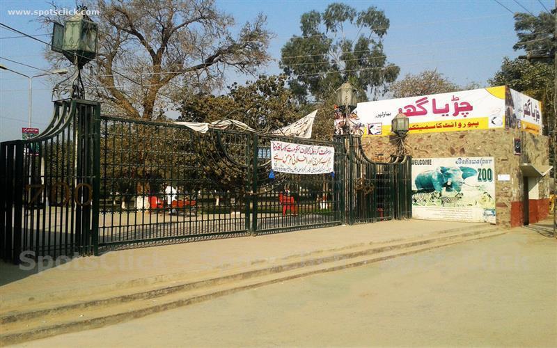 Image of Bahawalpur Zoo