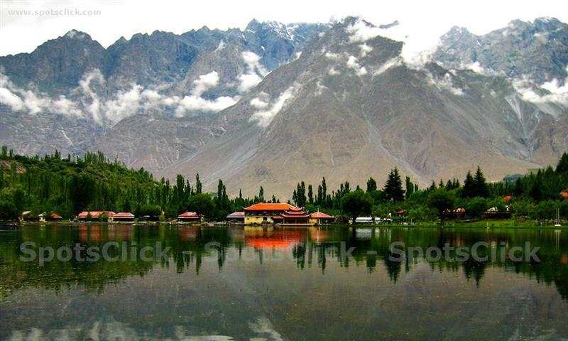 Photo of Kachura Lake