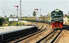 Image of Bahawalpur