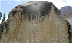 Pics of Manthal Buddha Rock