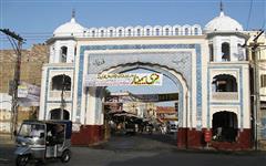 Picture of Bahawalpur