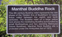 Image of Manthal Buddha Rock