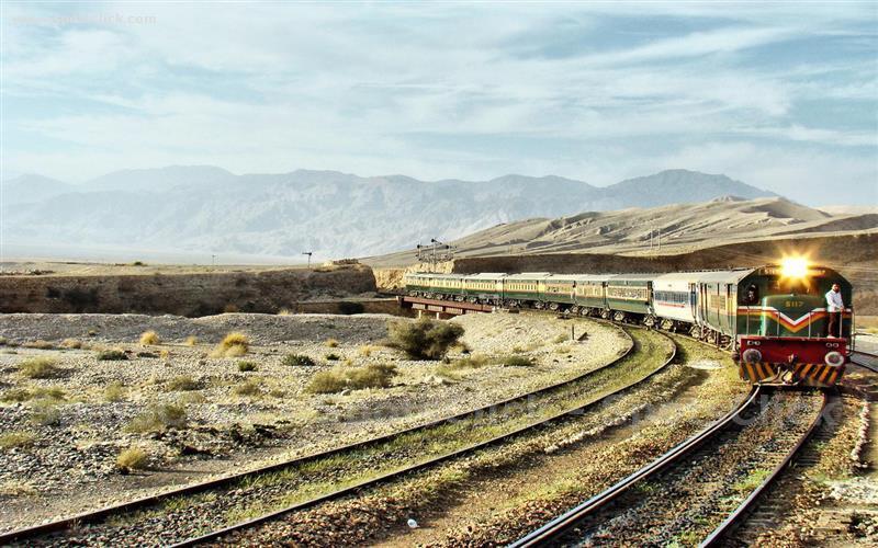 Quetta Photo