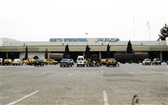 Image of Quetta