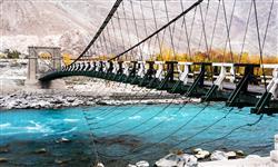 Image of Gilgit