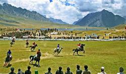 Photo of Gilgit