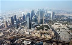 Image of Burj Khalifa