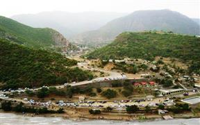 Image of Shahdara Valley