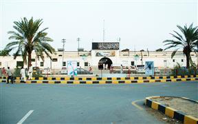 Image of Faisalabad