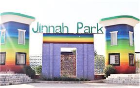Jinnah Park Multan Photo