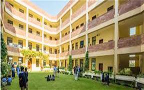 Karachi American School Photo