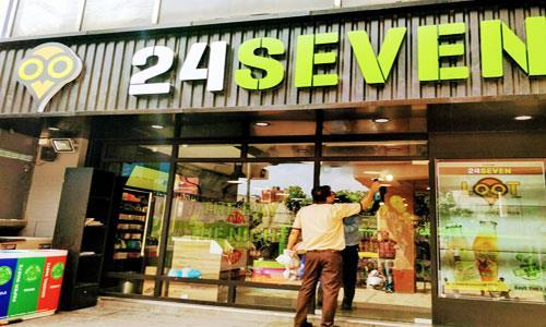 24seven-online-grocery-stores-pakistan.jpg