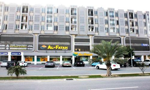 alfatah-online-grocery-stores-pakistan.jpg