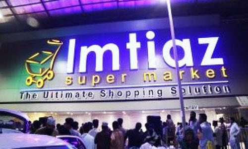imtiaz-online-grocery-store.jpg