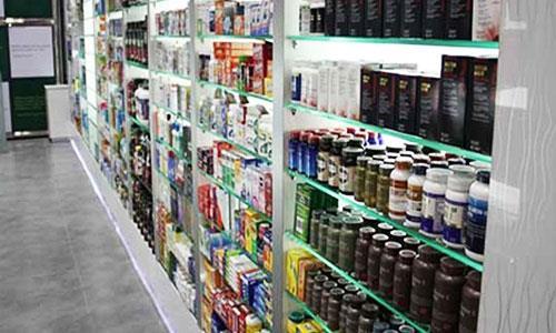 time-medico-online-medical-stores.jpg