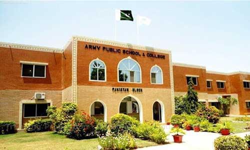 army-public-school-islamabad.jpg