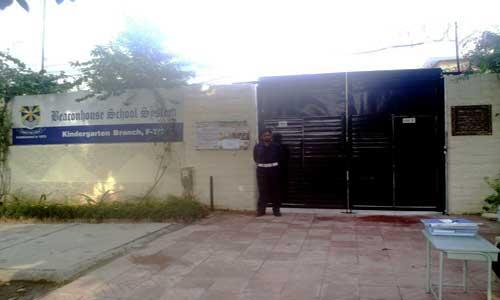 beaconhouse-school-islamabad.jpg