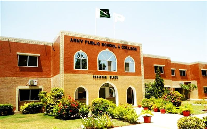 best-army-public-school-in-karachi.jpg