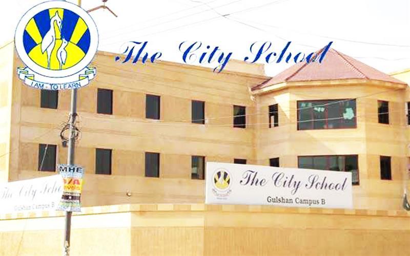 best-the-city-schools-in-karachi.jpg