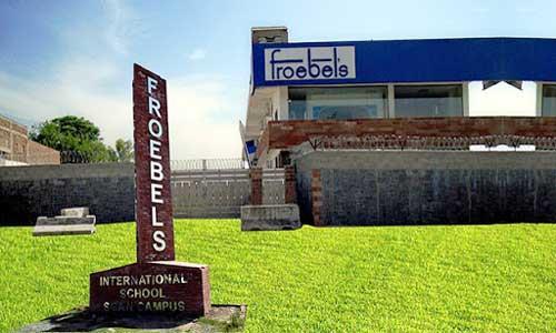 froebels-international-school-islamabad.jpg