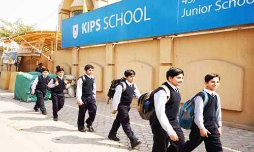 kips-education-system-lahore.jpg
