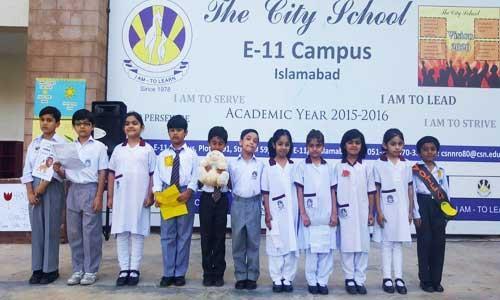 the-city-school-islamabad.jpg