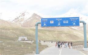 Pics of Khunjerab Pass Tour